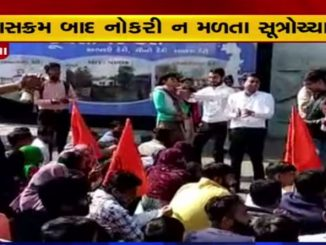 Give Job to Aspirants, ABVP members stage protest against Dudhsagar dairy