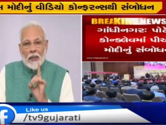 Gujarat PM Modi addresses the 3rd Global Potato Conclave 2020 Gandhinagar