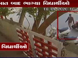 Surat Elderly man died in accident in Adajan area