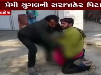Love couple beaten by angry relatives in Sitapur Uttar Pradesh