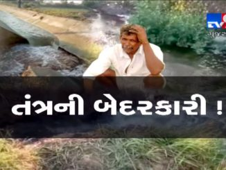 Canal breaches leave farms submerged, farmers storing water | Banaskantha