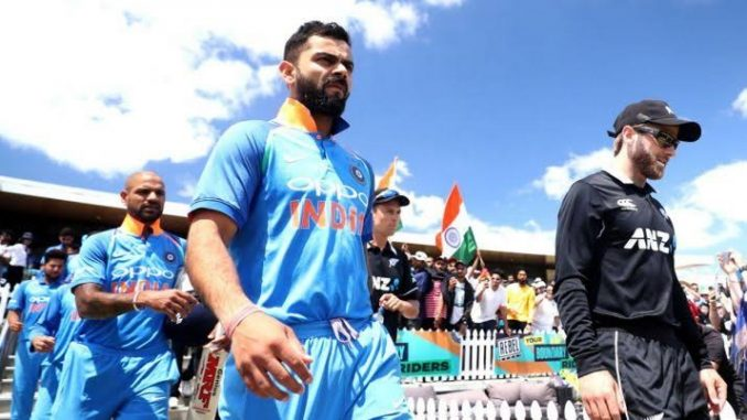 Team India Squad For New Zealand Visi