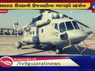 Air Force holds exhibition ahead of Republic Day 2020 Jamnagar