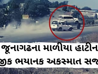 horrific-accident-captured-on-cctv-speeding-car-jumps-over-bike-leaves-1-dead-in-junagadh