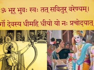 You will be shocked to know this about Some facts Lord Rama and Ramayana