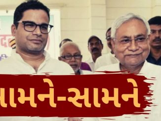 prashant-kishor-reply-to-nitish-kumar-said-who-will-belive-you-have-courage-not-to-listen-to-someone-recommended-by-amit-shah