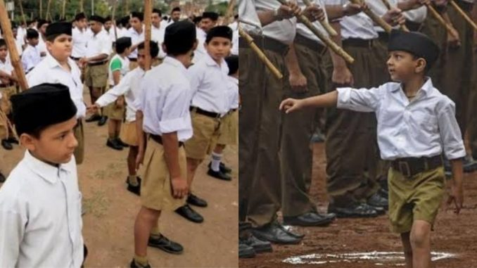 sainik-school-by-rss-to-start-from-april-this-year-in-bulandshahr
