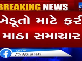 Western Disturbance may bring rain in South Guj, Saurashtra on Jan 7 : MeT