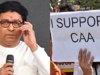 MNS chief Raj Thackeray announces support to CAA, NRC | Tv9GujaratiNews