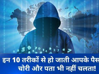 banking-frauds-atm-fraud-atm-skimming-report-a-net-banking-debit-or-credit-card-fraud-job-portals-online-fraud