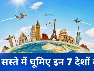 est-cheapest-foreign-tour-without-visa-free-contry-for-indians-tourist