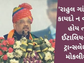 jodhpur-home-minister-amit-shah-citizenship-amendment-act-support-rally-rahul-gandhi