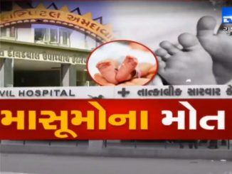 According to state govt data, infant mortality ratio is less than 25 per 1000 births: Nitin Patel