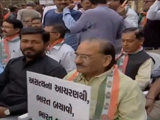 NSUI, ABVP workers clash in Ahmedabad : Paldi PI files complaint