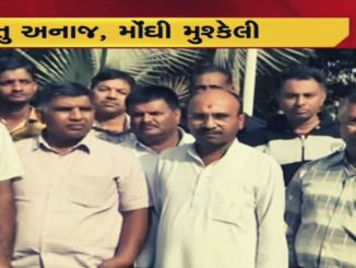 Gandhinagar: Fair price shop owners allege harassment by police and cyber cell officials