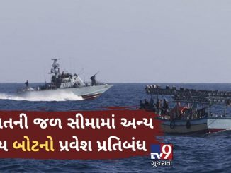 Boats from other states can't enter Gujarat maritime boundary: CM Vijay Rupani