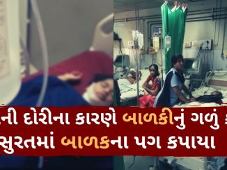 Chinese kite string slits throat of small girl in Bharuch, girl hospitalised Boy ran over by train while chasing kite in Surat, loses legs