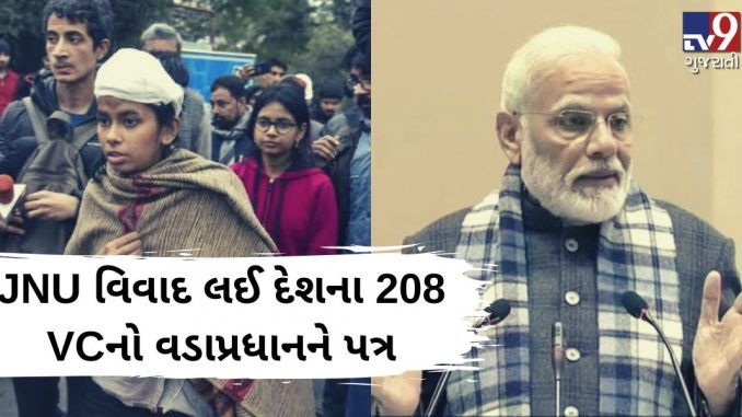 report-208-academicians-write-to-pm-modi-against-left-wing-anarchy-in-campuses