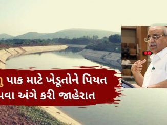 Now, farmers to get irrigation water for 70 days : Dy CM Nitin Patel announced