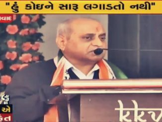 I speak bitter but true because I am a Kadva Patidar: Deputy CM Nitin Patel during an event