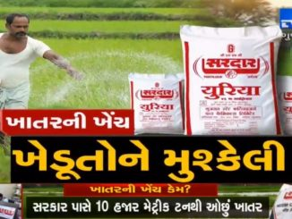 Patan MLA Kirit Patel writes to CM Rupani over Urea Fertilizer shortage