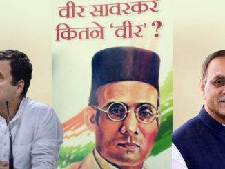CM Rupani calls Rahul Gandhi's Savarkar remark as 'Dirty Poitics'