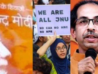 Why selective freedom of expression on JNU, Shivaji book?: Shiv Sena | Tv9