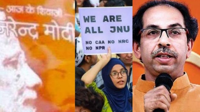Why selective freedom of expression on JNU, Shivaji book?: Shiv Sena | Tv9