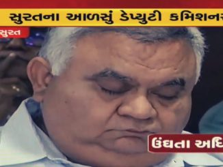 SMC Dy Commissioner caught sleeping during meeting, Surat