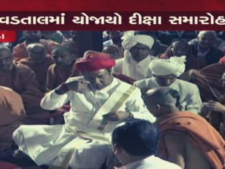 Ordination of a Swaminarayan Monk held in Kheda
