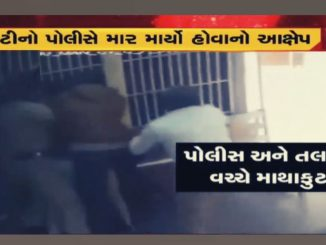 Scuffle breaks out between talati and police in Kutch