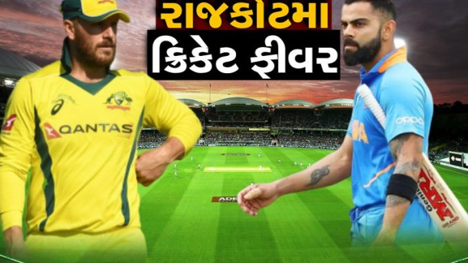 Cricket fans excited ahead of India vs Australia 2nd ODI at Rajkot today