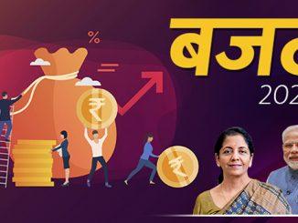 budget 2020-21 finance minister nirmala sitharaman to present union budget in the parliament Budget 2020 economic ne boost karva mate FM Nirmala sitharaman shu jaherat karse?
