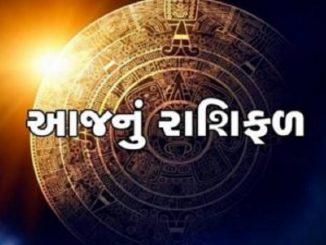 15th february rashifal aaj nu rashifal aa rashi na jatko nu manshik sharirik sharm na karan e aarogya bagde kharch nu praman vadhse