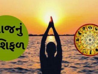 2nd february rashifal aaj nu rashifal aa rashi na jatko e aati utshah hani na pohchade tenu dhyan rakhvu