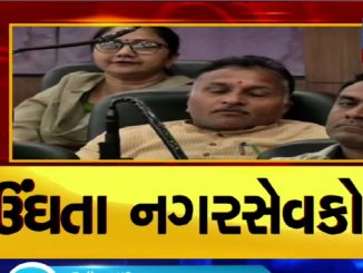 Corporators caught napping during Budget meeting, Vadodara