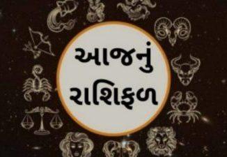 1-February-rashifal-aaj-nu-rashifal-aa-rashi-na-jatako-mate-vani par sayam rakhvo jaruri che