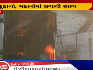 Anand:Miscreants set shops, houses, vehicles on fire after clash erupts between 2 groups at Khambhat