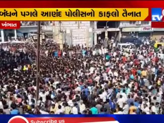 Anand: Call for 'Khambhat Bandh' over group clash