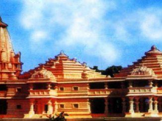 construction of the temple may be announced first meeting of the ram janmabhoomi tirtha kshetra trust rammandir nirman ni tarikh ni thai shake che jaherat aaje ram janmbhumi tirth kshtra trust ni pratham bethak