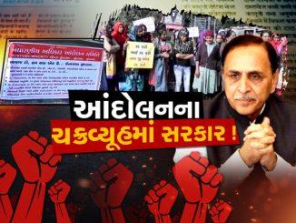 Statewide protest if govt makes changes in GAD circular: Dinesh Bambhaniya paripatra par gerai rajya sarkar patidar aagevan dinesh bambhaniya e rajya vyapi aandolan karvani chimki uchari