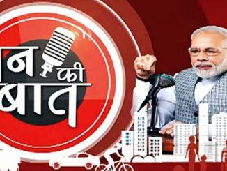 India's fight against the coronavirus is truly people-driven: PM Modi corona same ni ladai ma aakho desh ekjuth thai ne kar kari rahyo che: PM Modi