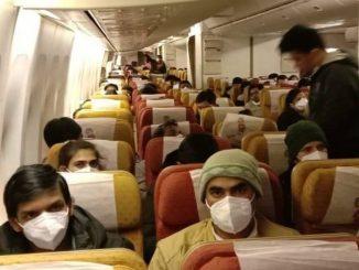 Air India special flight carrying 324 Indians that took off from China lands in Delhi china ma corona virus na sankat vache 324 Indians parat farya tamam ni medical chakasni ni kamgiri karase