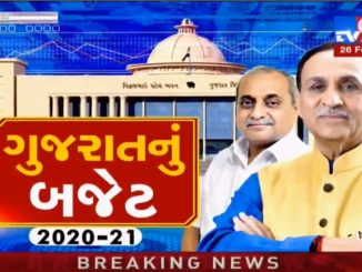 Gujarat budget 2020 to be presented today