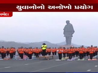 184 youths to perform Surya Namaskar at Statue of Unity as leap day falling today, Narmada