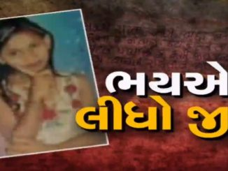 Feared by teacher's punishment, 12 years old girl committed suicide in Surat surat 12 years ni student e teacher na mar marva na dar thi aapghat karyo