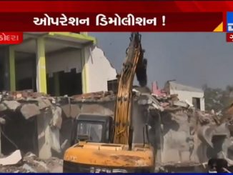 Vadodara: VMC undertakes demolition drive at Navayard area