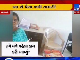 Caught on cam: Talati demanding bribe for work in Halvad, Morbi