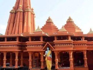 ayodhya shri ram janmabhoomi teerth kshetra trust work ram mandir temple modi government rules jano kevi rite kam karse rammandir trust modi sarkar e banavya 9 niyam