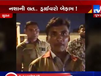 Surat: SMC bus driver caught in inebriated state